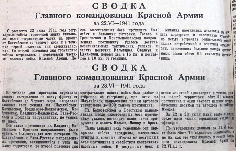 Сталин и правда недавно у меня вышел спор с товарищем, который утверждает, что ив сталин